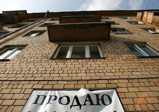 Россияне смогут продать жилье