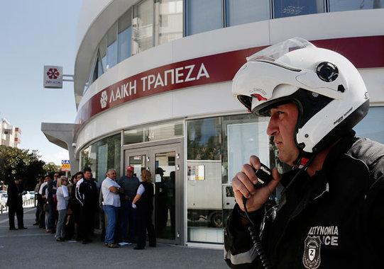 На Кипре ищут способы вывода