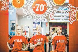 Скидки будут больше, распродажи станут дольше, уверены брокеры: ритейлерам сейчас необходимо поддержать лояльность покупателей