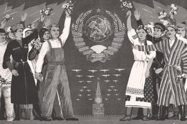 Минкультуры считает российкую культуру первой среди равных