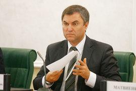 Дивейкина называют «человеком команды Володина» (на фото Вячеслав Володин)