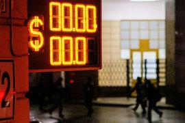Основным фактором укрепления рубля стало снижение американской валюты на мировых рынках