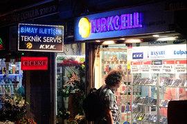 Turkcell впервые за пять лет выплатит дивиденды