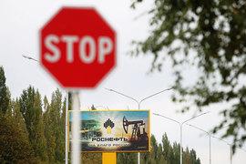 Инвестпрограмма «Роснефтегаза» на 2015 г. не предусматривает финансирование проектов «Роснефти»