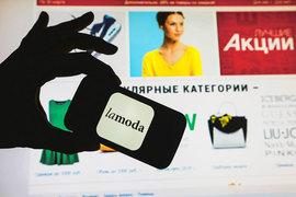 Lamoda стала партнером брендов Topshop и Topman в рунете