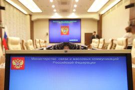 Будет ли Минкомсвязи и дальше развивать тему суверенитета рунета, непонятно
