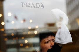 Prada зафиксировала падение спроса на свою продукцию в Азиатско-Тихоокеанском регионе и Европе