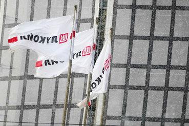 «Лукойл» может управлять зарубежными проектами из штаб-квартиры в Москве