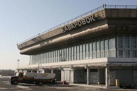 Фонд развития Дальнего Востока («дочка» Внешэкономбанка) и ОАО «Хабаровский аэропорт» заключили соглашение о строительстве нового пассажирского терминала