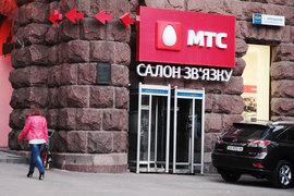 МТС подняла стоимость звонков на Украину