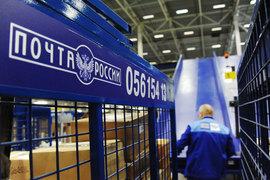 «Почта России» объявила конкурс на услуги дата-центра