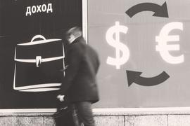 Доходы государственных управленцев, от решений которых во многом зависят деловой климат и состояние экономики, в прошлом году были в противофазе с экономикой