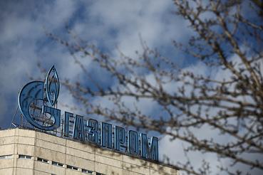 «Газпром» 13 апреля принял окончательное инвестиционное решение по проекту завода «Балтийский СПГ»