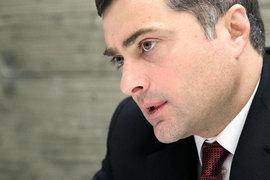 Защита будет добиваться вызова в суд Владислава Суркова
