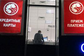 «Русский стандарт» нашел способ повысить ставки по кредиткам