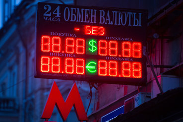 «Микротест» подвела неопределенность с валютными курсами