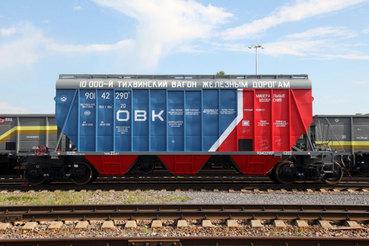 ОВК рассчитывает, что в ближайшие три года будет списано около 250 000 вагонов