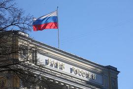 В третий раз с конца марта ЦБ повысил ставки по сделкам валютного репо