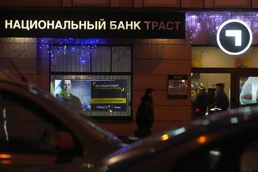 По мнению следствия, подозреваемые с 2012 по 2014 год вывели из банка 7,05 млрд рублей и $118,3 млн