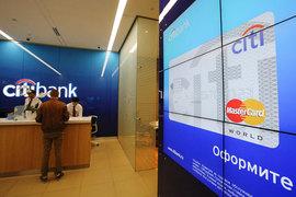 Случай с процессингом Ситибанка оказался неподвластен закону об НПС