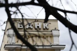 ЦБ рассказал банкирам, как будет бороться с сомнительными операциями их клиентов