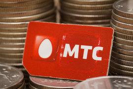 МТС обнулила в своих салонах внешние комиссии на финансовые операции