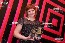 За две серии «Красных браслетов» Наталья Мещанинова получила две главные награды фестиваля «Движение»