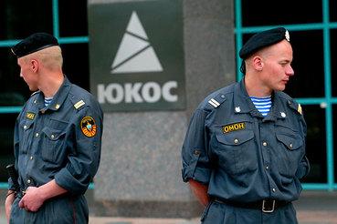 В действиях экспертов, делавших заключение по «второму делу ЮКОСа», не нашлось состава преступления