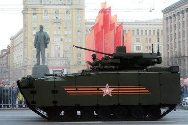 Боевая машина пехоты на гусеничной платформе «Курганец-25»