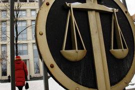 В Верховном суде обеспокоены слишком широкой трактовкой понятия «конфликт интересов» в отношении судей