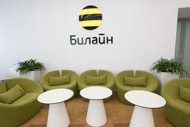 """Совет директоров """"Вымпелкома"""" рекомендовал не выплачивать дивиденды на обыкновенные акции"""
