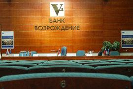 Уже на следующем совете директоров «Возрождения» сделка с «Абсолют банком» может быть одобрена
