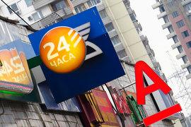 Альфа-банк владеет 2,73% акций ВТБ