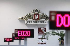 «Росгосстрах» отмечает, что на него жалуются «тысячные доли процента» от 5,5 млн человек, купивших его полисы в этом году