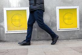 Из-за компьютерного сбоя ЕЦБ сообщил закрытую информацию хедж-фондам раньше, чем остальным, чем те не преминули воспользоваться