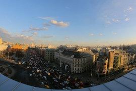 В прошлом году московские власти провели кадастровую оценку недвижимости на 2015–2016 гг.