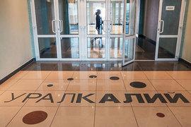 «Уралкалий» потратит на обратный выкуп не $1,5 млрд, как планировал, а $1,1 млрд