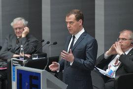 Дмитрий Медведев на Международном юридическом форуме