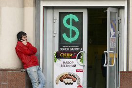 Американская валюта обновила максимумы более чем за три недели, евро – максимумы с 18 мая