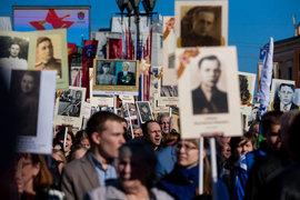 Большинству россиян понравилась всероссийская акция «Бессмертный полк», которая была проведена в День Победы