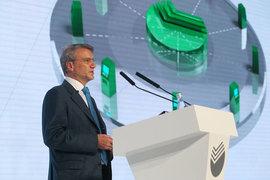 Герман Греф на годовом собрании акционеров Сбербанка