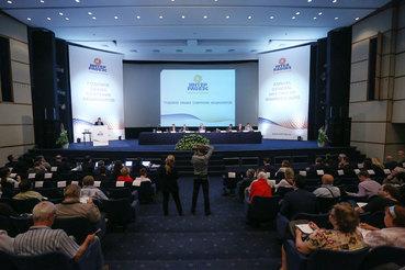 В Москве в гостинице «Рэдиссон-Славянская» завершилось собрание акционеров «Интер РАО»