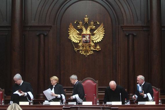 вопросом Рассмотрение и разрешение дел в заседаниях конституционного суда с проведение методом можно