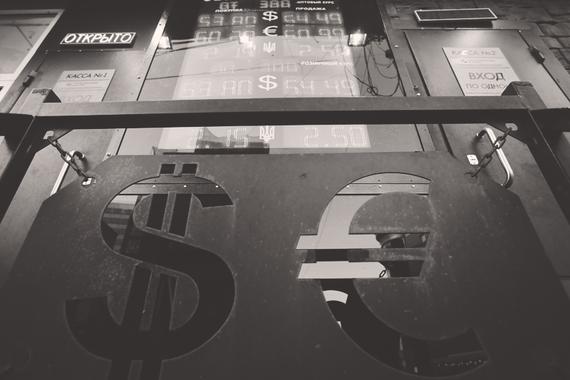 Асимметричные риски: теперь рублю одна дорога – вниз