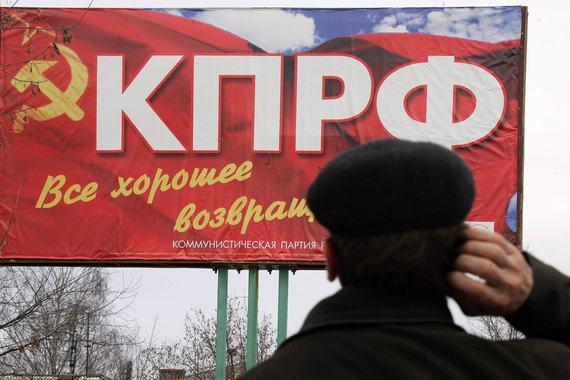 КПРФ вернула себе звание единственного оппонента Кремля в Госдуме
