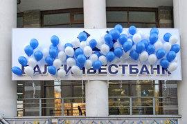 «Юниаструм банк», возможно, нашел нового владельца