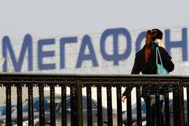«Мегафон» c завтрашнего дня отменяет тарификацию внутрисетевых звонков в Москве для пользователей тарифа «Переходи на ноль»