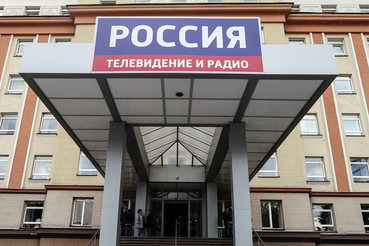 ВГТРК сократит всех сотрудников канала «Россия 2»