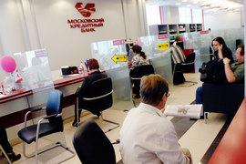 МКБ Романа Авдеева вчера разместил на бирже 19% акций на 13,3 млрд руб