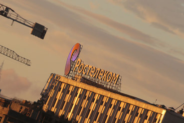 «Ростелеком» планирует заключить с «Почтой России» агентский договор на 2015 г. на оказание универсальных услуг связи